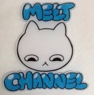 Melt Channel