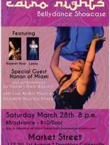 03/28/15 – Market Street Pub & Cabaret