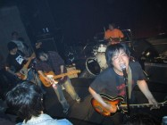 Your Pest Band (Japan)