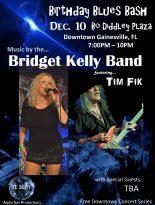 12/10/16 – Bo Diddley Plaza